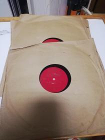 文革黑胶木教学唱片英语字母音标原音,对比练习片4张8面一套(少见)