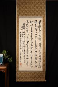 明治时期曾来华求学、书法家、汉学家、诗人——大橋雲外书法四行