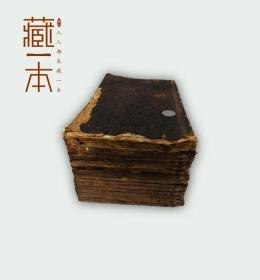 《新订批注左传快读》全书共14册全,品相较好,封页有一定的损坏,但是内容完整,全书为左氏春秋批注快读,记录了公元前722(鲁隐公元年)至公元前468(鲁哀公二十七年),内容丰富。