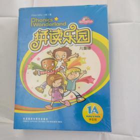 拼读乐园儿童版活动用书. 1A