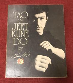 李小龙《截拳道之道》收藏版(亲笔签名1975年初版)bruce lee jeet Kune do