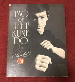李小龙《截拳道之道》79年第二版收藏版 bruce lee  jeet Kune do