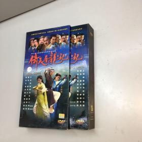 光盘DVD : 倚天屠龙记 14张 DVD碟装 原盒略损 无碍使用 光盘新【  95品+++ 内页干净 自然旧 多图拍摄 看图下单 收藏佳品】