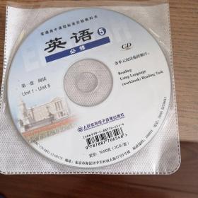 CD高中英语必修5,6,7