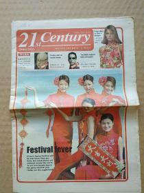 《21世紀報》(英文版)   2003年1月30日