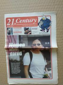 《21世紀報》(英文版)   2003年3月6日