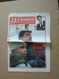 《21世紀報》(英文版)   2003年3月27日