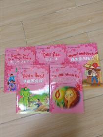 轻松英语名作欣赏 英汉双语读物 小学版 第2极【1-5,五册合售】