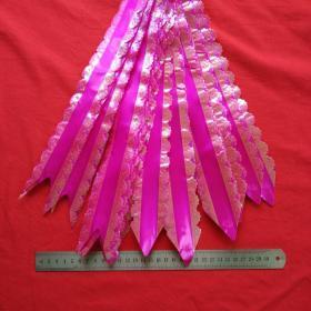 蝴蝶结手拉花玖红色彩带10个装婚房装饰婚车礼品抽花婚礼结婚用品