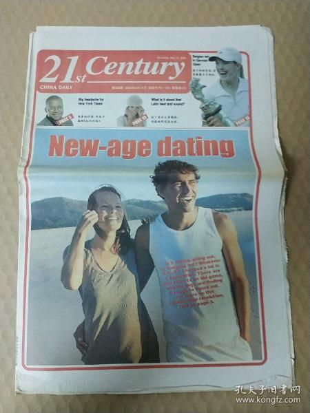 ��21涓�绾��ャ��锛��辨����锛�   2003骞�5��15��
