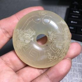 3532.圆环挂件
