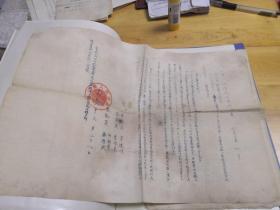 司法史料:1956年潜江县法院判决书  盗窃公款潜逃、私刻公章伪造证件
