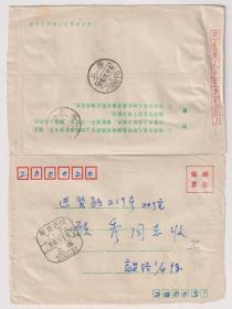 【任6件包邮挂】实寄封 邮资已付戳 上海戳1993