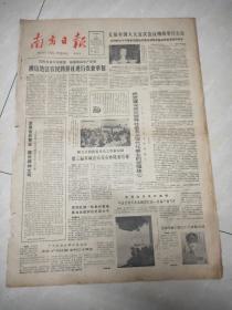 南方日报1982年12月2日(4开四版)佛山地区农民跨县社进行农业承包。