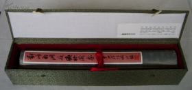 刘海粟洞庭渔村图卷(仅印量1000册)带盒