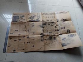 庐山旅游线路图