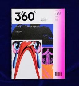 Design360°观念与设计杂志2020年2月刊第85期平面设计期刊360度杂志书籍 本期主题:设计夜场
