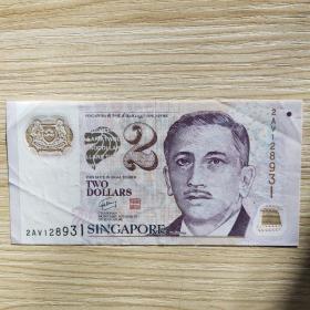 新加坡2新元塑料钞