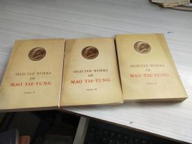 毛泽东选集   2、3、4       英文三本合售