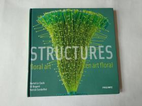 Floral art STRUCTURES en art floral(12开 精装本,英文版)