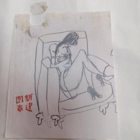 朱新建铅笔画稿(难得手稿,保真)