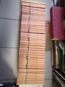 白话精华二十四史(全40册)合售
