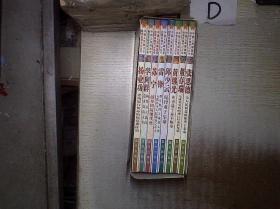 中国人民解放军挂像英模传记丛书 一函8本全   。 。、.