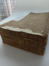 《二十一史约篇》全书共计8册全,品相一般,全书收录了从两汉一直到元朝的大部分主要历史,内容丰富,此书为木刻本。
