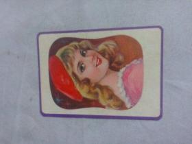 高干家藏书中翻出保真    1981年年历卡   有折痕