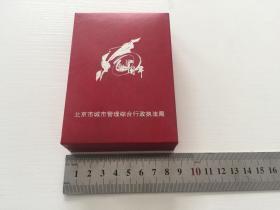 90年代北京城管银章,北京城管十周年纪念奖章