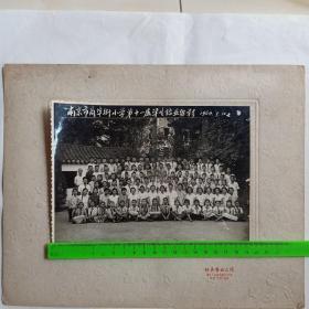 1964年   南京市商埠街小学第十一届学生结业留影