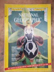 美国国家地理杂志1971年4月 实拍图