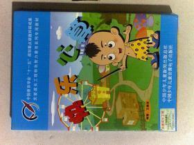 快乐心算(一书+2光盘)盒装