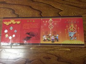 牛年贺岁(中国小钱币珍藏册)