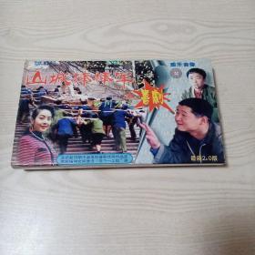 VCD光盘山城棒棒军1-20集四川方言喜剧(全12碟装)