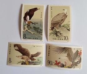 T114 猛禽邮票