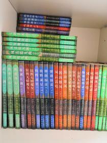 梁羽生小说全集78册全