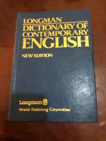 LONGMAN DICTONARY OF CONTEMPORARY ENGLISH(朗曼当代英语词典)【精装】
