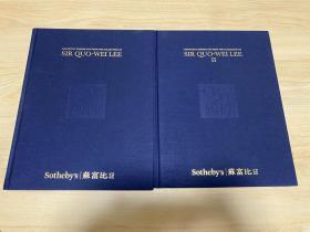 #特价# 香港苏富比 利国伟爵士收藏(两本全)