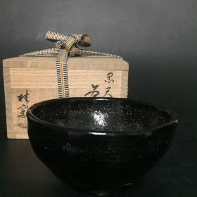 日本 乐烧 黑天目 京都 洛西桂窑 抹茶碗 四百年京都老字号官窑 收藏级别茶碗 和敬清寂 茶道具