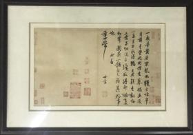日本二玄社复制画