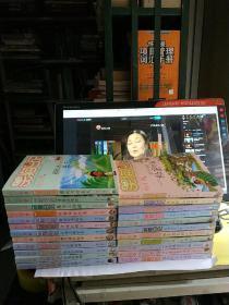 笑猫日记(23册合售) 杨红樱代表作