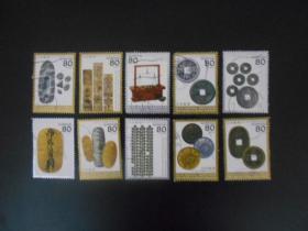 日本信销邮票  世界银行年次总会  10全(2012年)