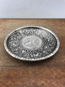 花卉老铜镶嵌银碟B1891.