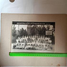 1959年  南京市商埠街小学第六届毕业班全体师生合影