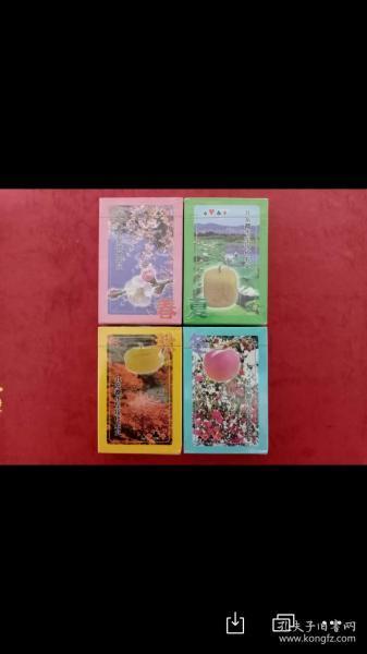 特优惠中  北京都市型现代农业扑克牌  (4副一套)