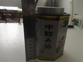 茶叶盒【体质 品茶图】