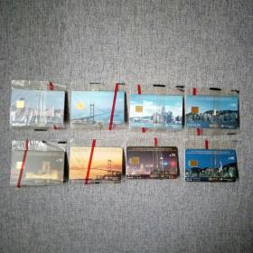 香港回归祖国纪念IC卡CNT-IC-4-8(8枚1套)  1997年中国电信发行 中国电话卡电信卡IC卡收藏