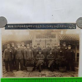 1949年  北京市人民政府公安局西郊分局蓝靛厂分驻所全体同志摄影纪念