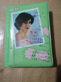 塑料日记本(未用,)
